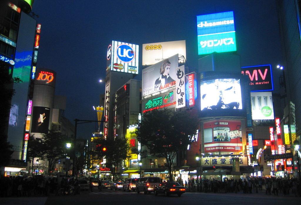 Giappone: una società che è impossibile analizzare secondo i parametri occidentali